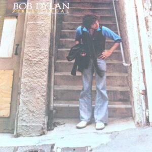 Bob Dylan - Street Legal (1978)
